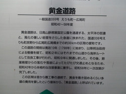 Dsc00729