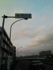 目指せ横浜010